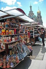 mercado.jpg